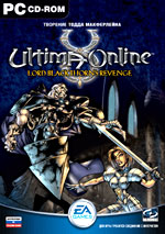 Ultima Online: Lord Blackthorn's Ravage